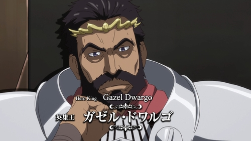 Hero King: Gazel Dwargo from the anime That Time I Got Reincarnated as a Slime