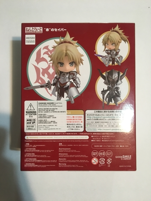 "Mordred, Saber of ""Red,"" Nendoroid Packaging (back) from the Fate anime series"