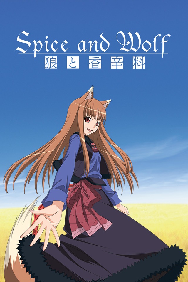 Spice and Wolf anime series cover art featuring Holo