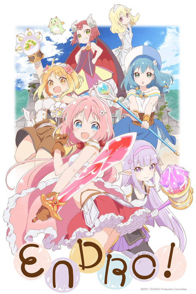 Endro~! anime series cover art