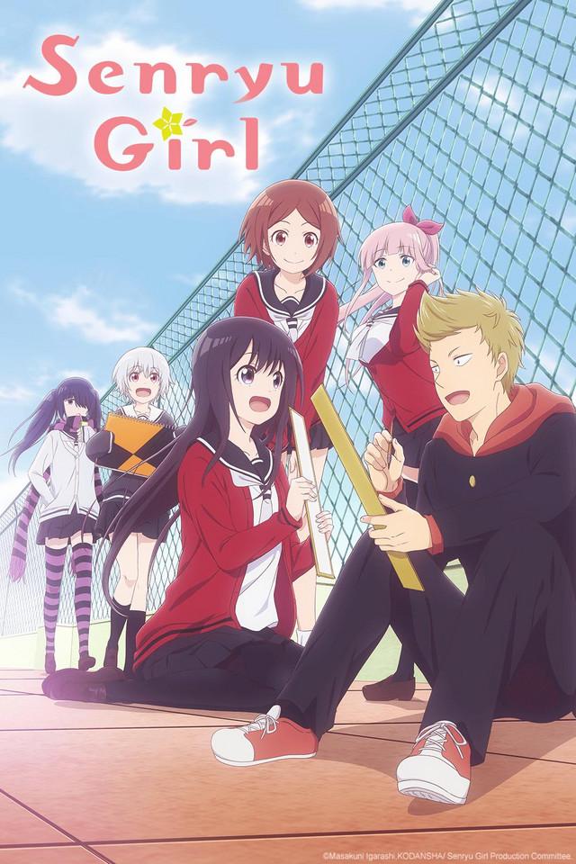 Senryu Girl anime series cover art