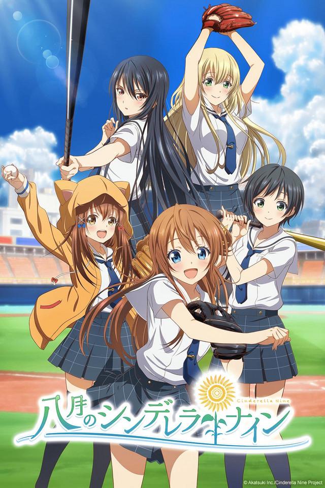 Cinderella Nine anime series cover art