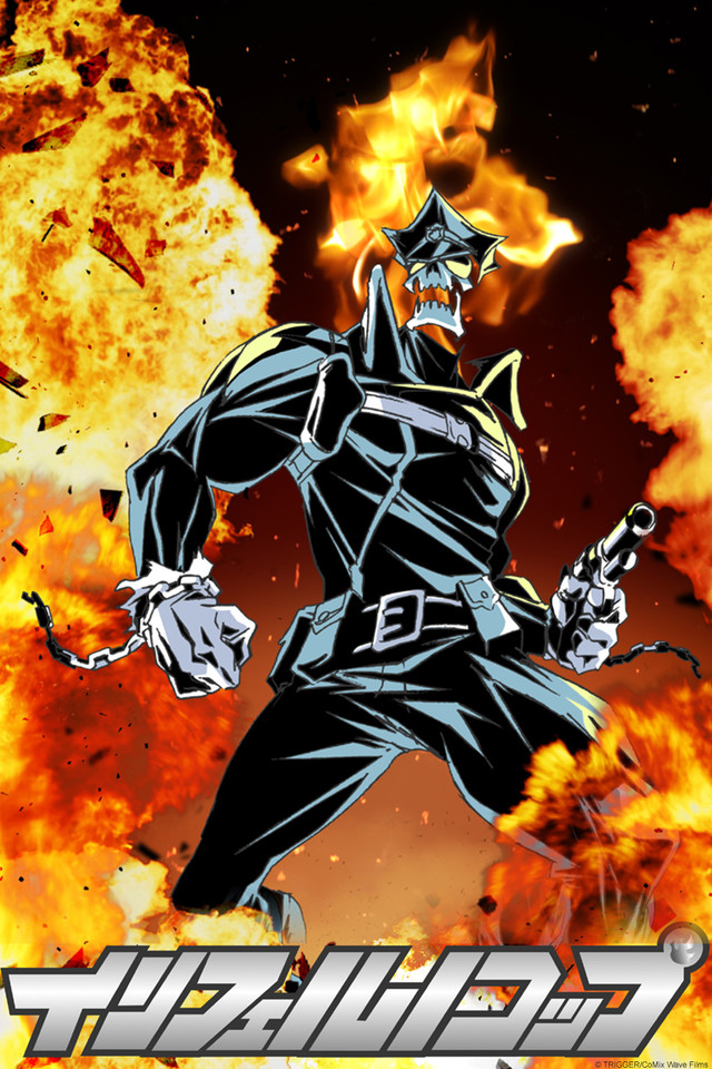 Inferno Cop anime series cover art