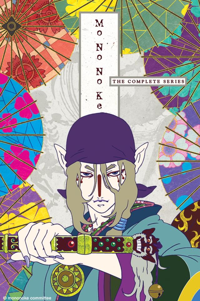 Mononoke anime series cover art