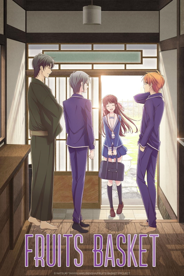 Fruits Basket 1st Season anime series cover art