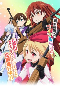 Rifle Is Beautiful anime series cover art