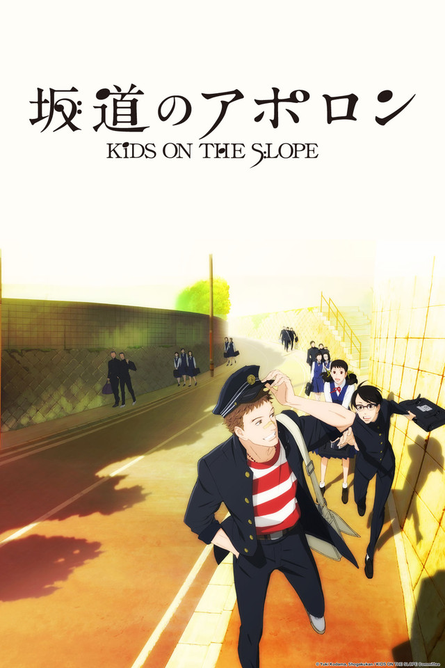 Kids on the Slope anime series cover art