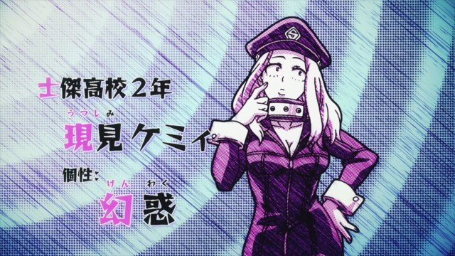 Camie Utushimi from the anime series My Hero Academia season 4