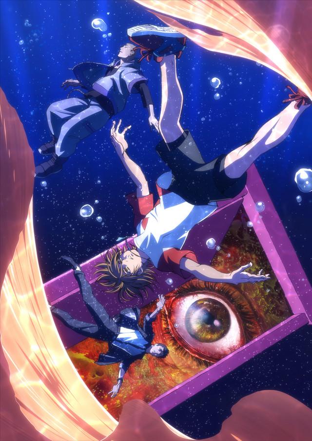 Pet anime series cover art