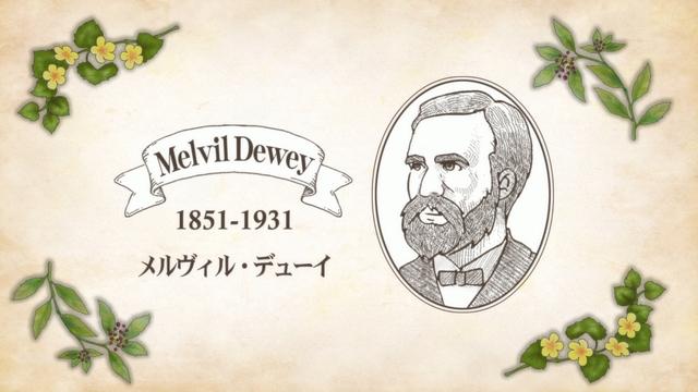 Melvil Dewey from the anime series Ascendance of a Bookworm season 2