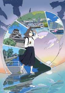 Natsunagu! anime series cover art