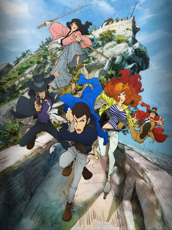 Lupin III (2015) anime series cover art