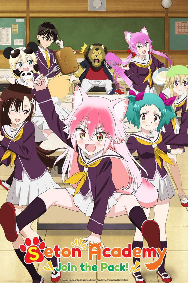 Seton Academy: Join the Pack! anime series cover art