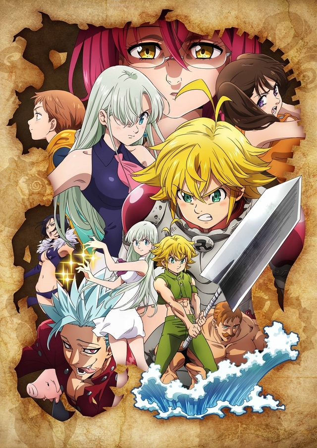The Seven Deadly Sins: Wrath of the Gods anime series cover art