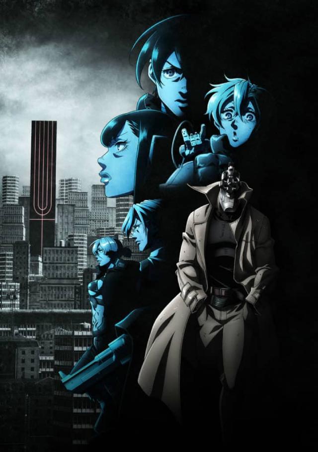 No Guns Life 2nd Season anime series cover art