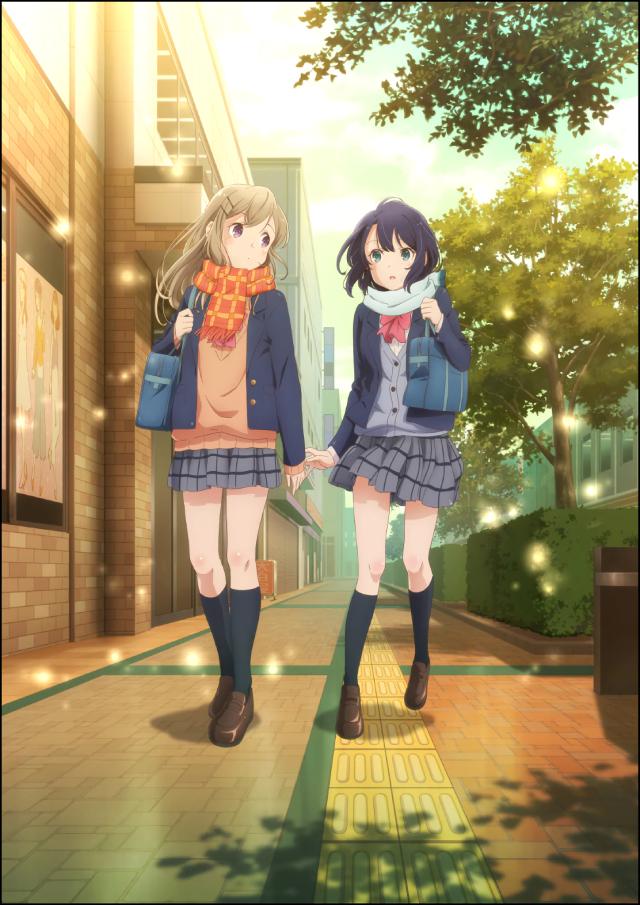 Adachi and Shimamura anime series cover art