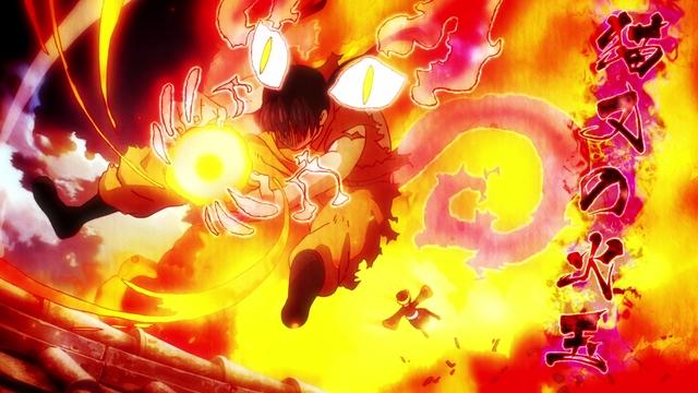 Tamaki using Nekomata Fireball from the anime series Fire Force Season 2