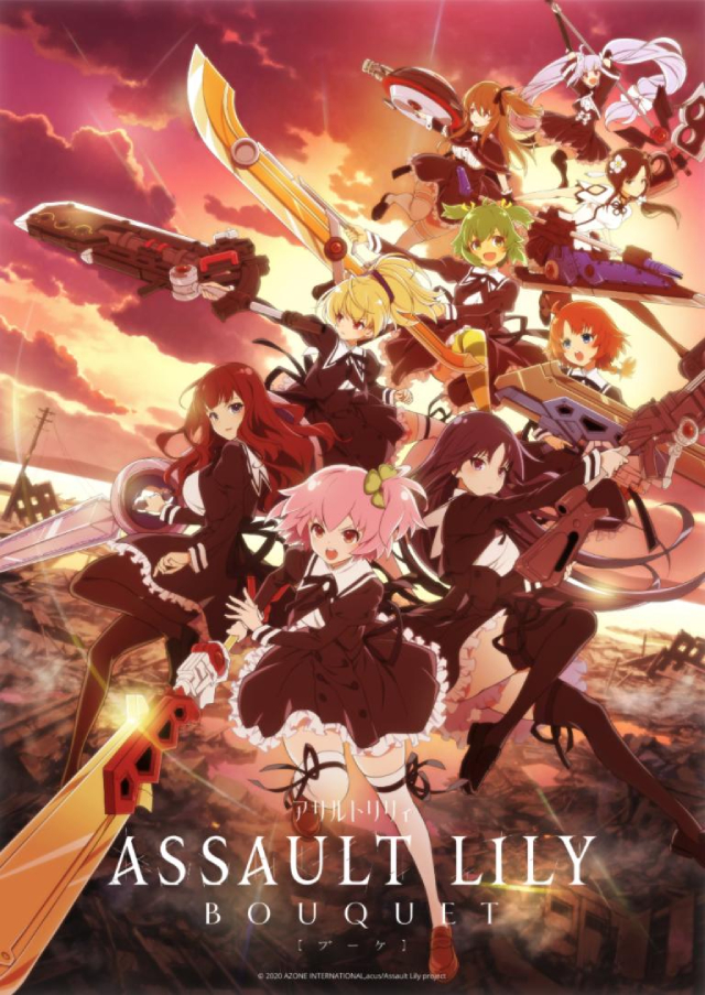Assault Lily: Bouquet anime series cover art