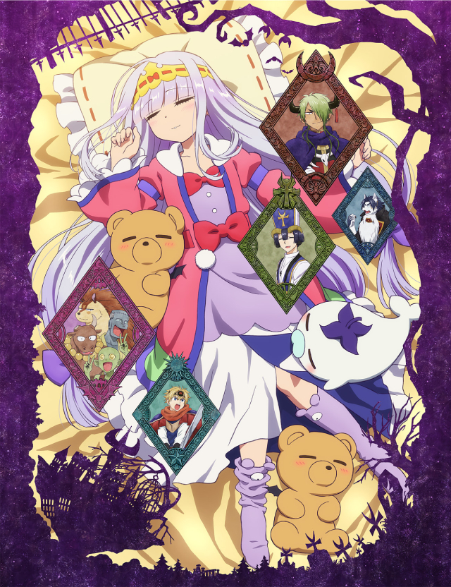 Sleepy Princess in the Demon Castle anime series cover art