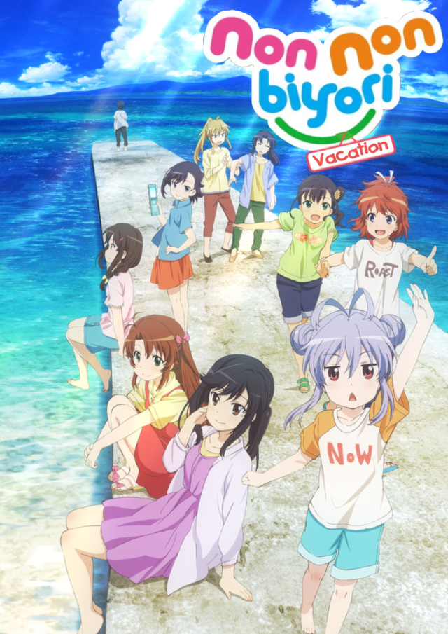 Non Non Biyori Movie: Vacation cover art