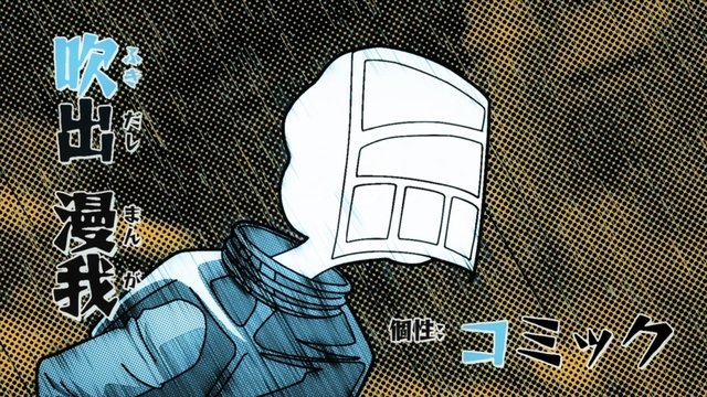 Manga Fukidashi - Quirk: Comic from the anime series My Hero Academia Season 5