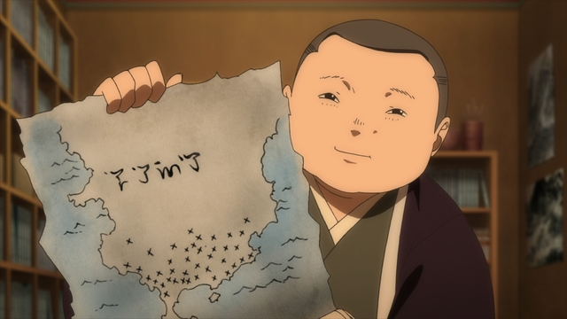 A Yanome courier holding a map of Ninannah from the anime series To Your Eternity