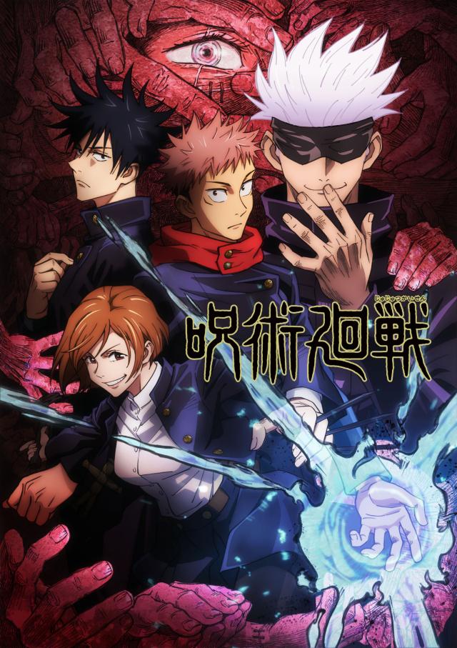 Jujutsu Kaisen anime series cover art