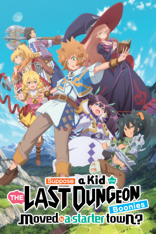 Suppose a Kid from the Last Dungeon Boonies moved to a starter town? anime series cover art