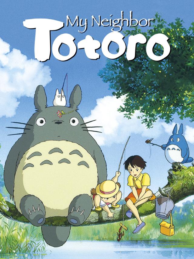 My Neighbor Totoro anime movie cover art