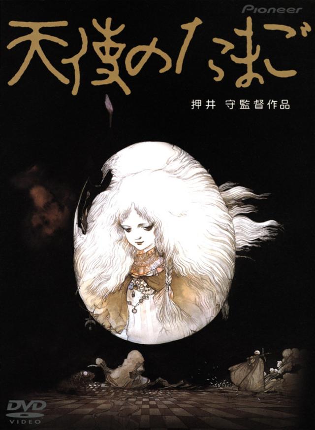 Angel's Egg anime movie cover art