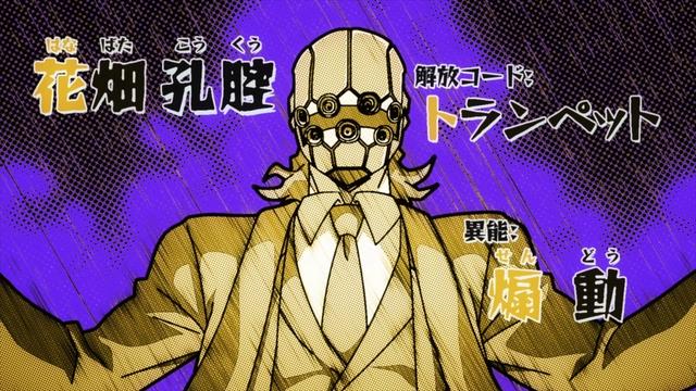 Meta Liberation Army code name: Trumpet from the anime series My Hero Academia Season 5