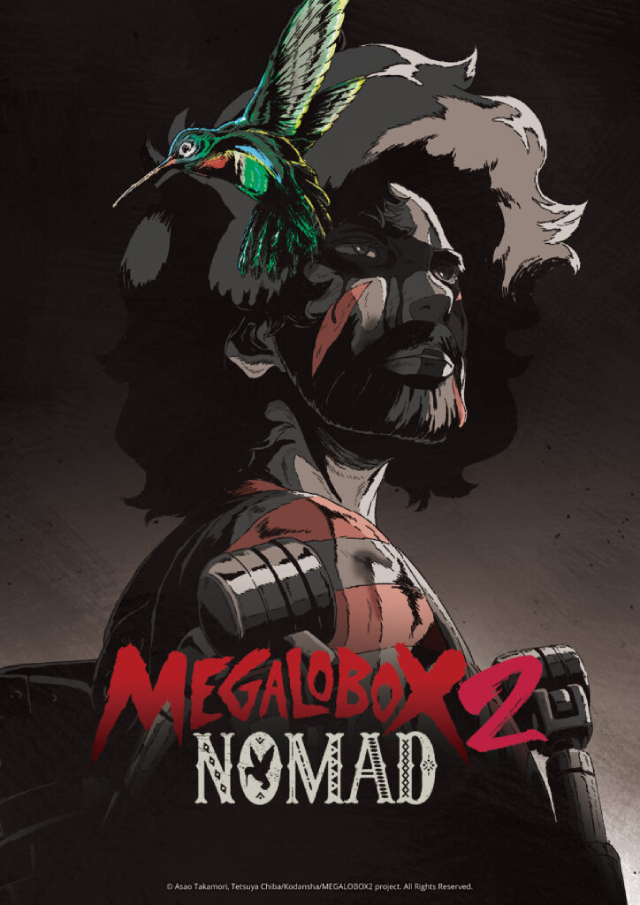Nomad: Megalo Box 2 anime series cover art