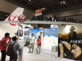 Tourism EXPO Japan JAL