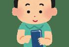 YouTubeセミナー開催♪人生初のセミナー講師になります!ドキドキ。