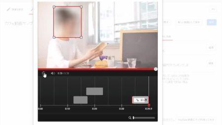 【動画加工ツール】YouTube上で人の顔をぼかす簡単な編集方法