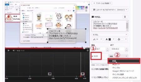 【廃止】YouTubeのアノテーションとは?使い方と追加、削除方法、最大の欠点を解説