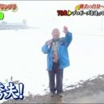【感動の涙】さんまのご長寿グランプリ 過去の自分へのビデオレター ハナちゃん& スタジオの反応