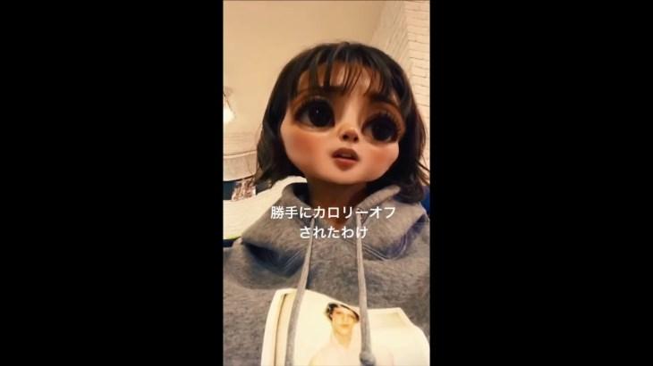仲里依紗 ソフトクリームでハプニング 最新instagram story 20171126 中尾明慶