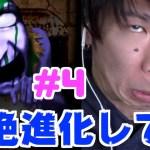【青鬼3】超絶進化してる青鬼が面白い!!!#4 青鬼3実況プレイ【TUTTI】