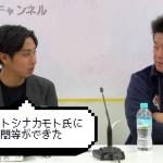 堀江貴文のQ&A「ブロックチェーンは何故すごい!?」〜vol.967〜
