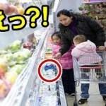 【海外の反応】外国人が感動!「日本ってホントにスゴイところ」細かすぎる気遣いに日本の凄さを痛感した光景!