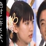 欅坂46が倒れた直後に吉岡里帆の驚きの表情と高橋一生が笑顔のわけ!頑張りを無にするコメントがヒドイ…【紅白歌合戦】