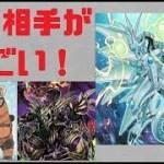 【遊戯王ADS】対戦相手がすごい!【ゆっくり実況】