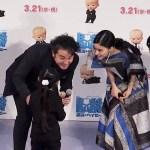 ムロツヨシ、子役にデレデレ「超カワイイ!」映画『ボス・ベイビー』ジャパンプレミア その1
