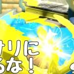 『スプラトゥーン2』敵にアサリをゴールさせないチャージャーがいたことに感動!【実況】