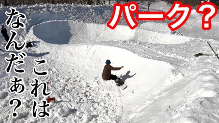 スノーボードの凄いモノ作ってみた