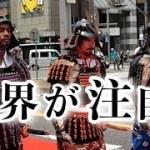 衝撃!!外国人「これは凄い!!」日本の伝統文化レベルの高さに海外が仰天!!世界中興味津々!!【海外の反応】【すごい日本】