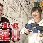 レベルアップサバゲー 49発目 とにかく凄いカスタム電動ガン!!!