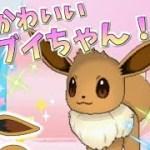 【ポケモンUSUM】超絶かわいいイーブイちゃん!+α【ゆっくり実況】