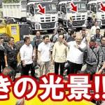 外国人が感動「国連より日本だよ!」フィリピンから感謝の声が止まらない!世界が驚いた光景!【海外の反応】【すごい日本】